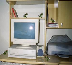 Computador montado não é Muamba!